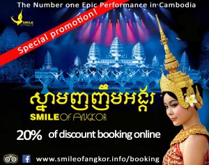 flyer-smileofangkor-promo-oct
