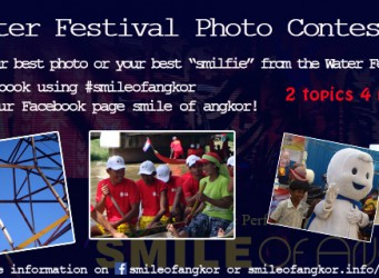 photo contest water festival - smile of angkor